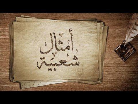 الجديد مع حنان Aljadid With Hanane Youtube