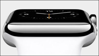 Appleが満を持してスマートウォッチ「Apple Watch」を発表