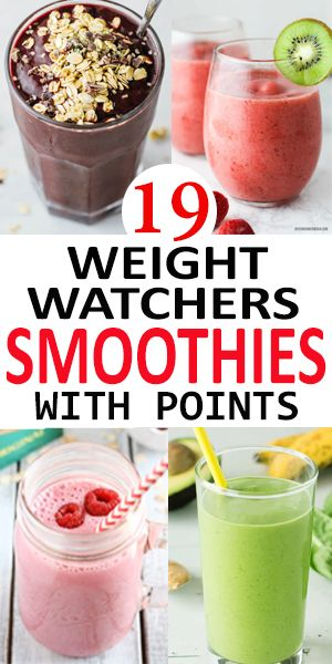 weight watchers smoothie recipes