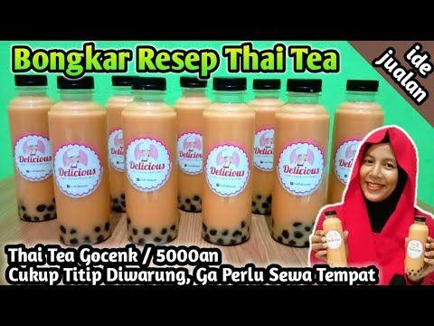 Ide Jualan Bongkar Resep Thai Tea Youtube Di 2020 Resep Minuman Resep Teh Hitam