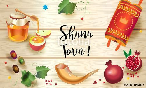 Vector Rosh Hashanah Greeting Card Happy Jewish New Year Text