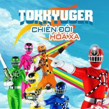 Tokkyuger - Chiến Đội Hỏa Xa ToQger