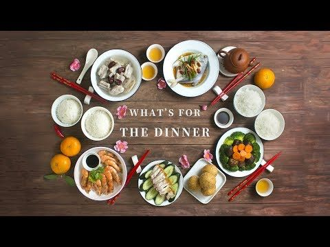 The Lunar New Year S Eve Feast Something To Drool Over Youtube Dinner Food And Drink Food