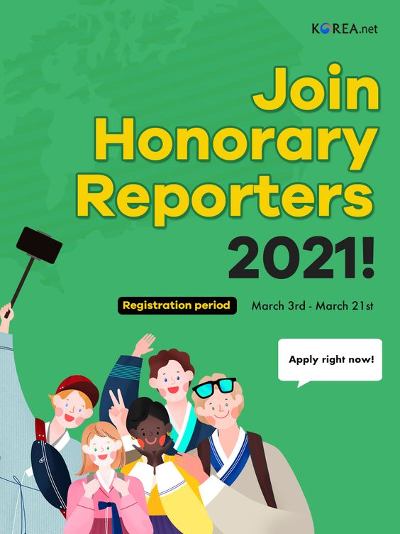 Join Honorary Reporter 2021!