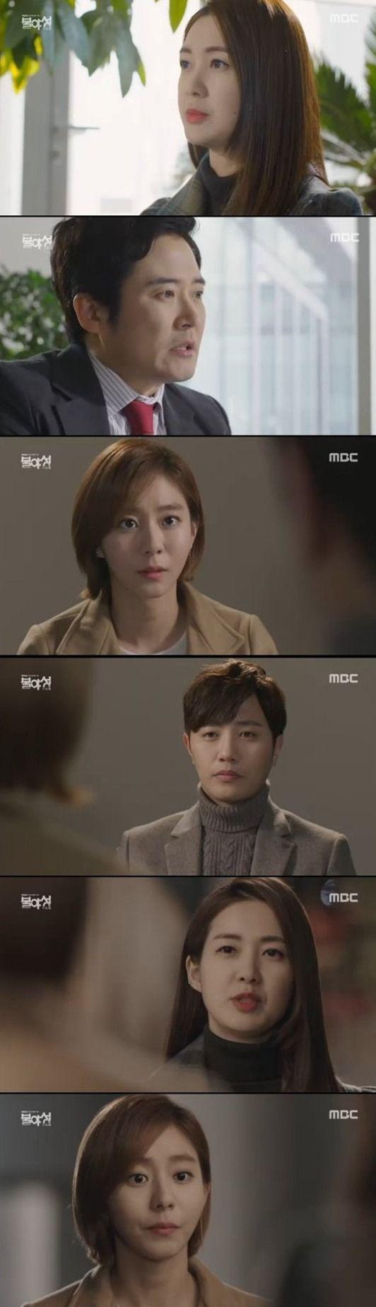 Night light korean drama synopsis -  Spoiler Added Episode 16 Captures For The Kdrama Night Light