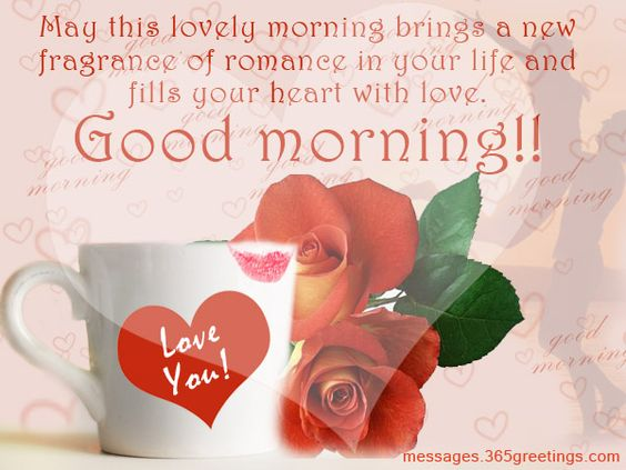 Good morning SMS es that will brighten the day