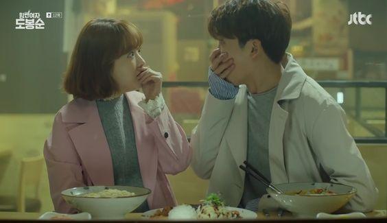Strong Woman Do Bong-soon: Episode 12 » Dramabeans Korean drama recaps