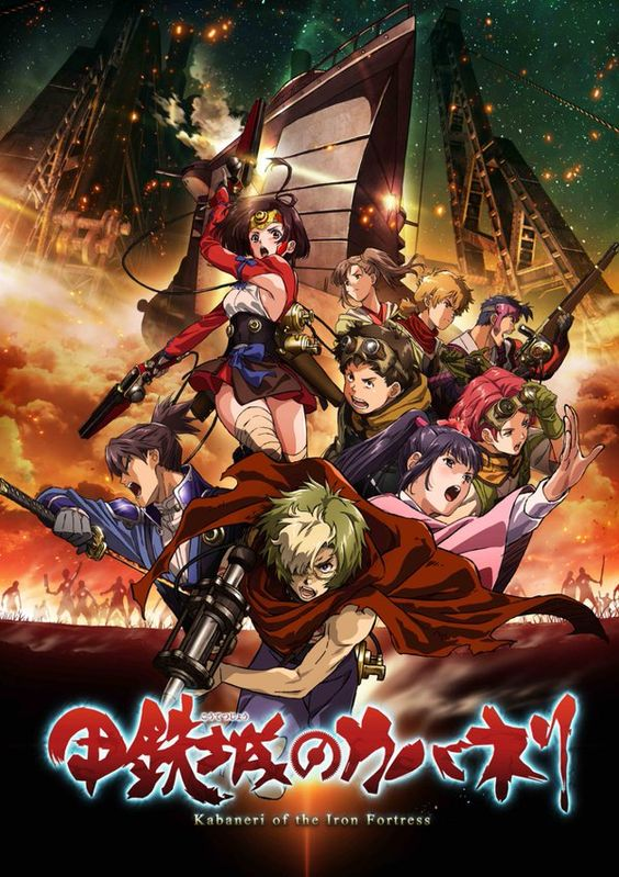 Kabaneri of the Iron Fortress. This brand new anime is
