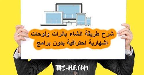 Pin On Tips Pdf In Make Money Online