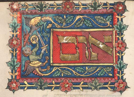 origin of shavuot