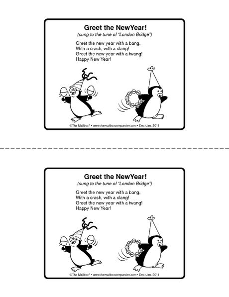 Greet the New Year! - The Mailbox