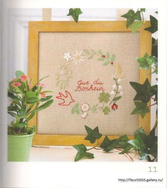 Gallery.ru / Фото #11 - 20 - Fleur55555 ...... Pattern here - http://fleur55555.gallery.ru/watch?ph=DwV-eeGYK