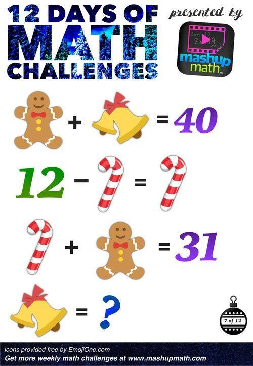 Challenge Math Worksheets Are You Ready For 12 Days Of Holiday Math Challenges Matematika Anak