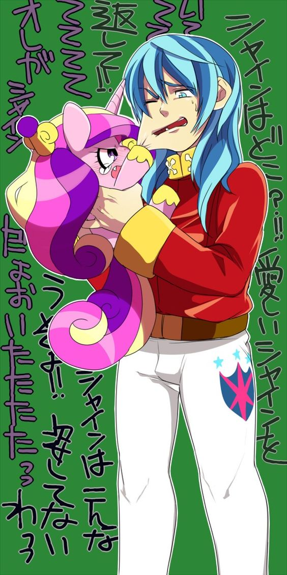 Chibi Cadence and Human Shining Armor