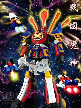 GoShogun Goshogun Mecha Robot Goshogun Pinterest