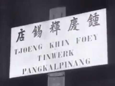 Video Arsip Sejarah Pengrajin Timah Pangkal Pinang Bangka Belitung 1930 An Youtube Sejarah Video Youtube