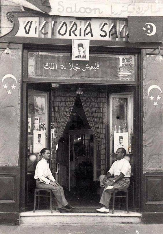 Pin By Medhat Abdallah On Egypt History Life In Egypt Old Egypt Egypt History