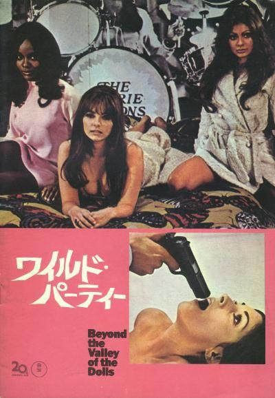 Beyond the Valley of the Dolls(1970)