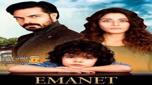 مسلسل الأمانة الحلقة 104 المائة واربعة مترجم In 2021 Drama Tv Shows Tv Series Popular Tv Series