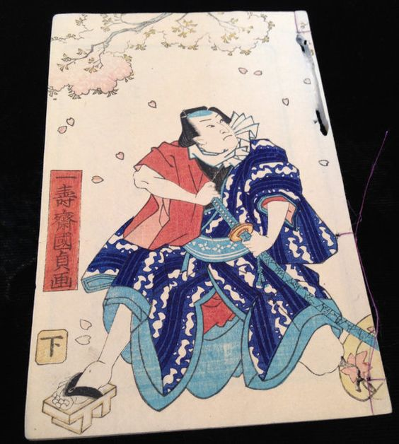 Vintage Japanese Picture Book c. 1872 by TheHauserGallery on Etsy, $80.00