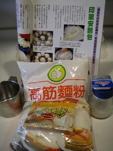 荷蘭鍋之印地安麵包 | 【爆肝護士】-美食‧旅行‧玩樂記事