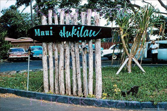 Maui Hukilau Hotel Entrance 1960 | The Maui Hukilau Hotel on… | Flickr