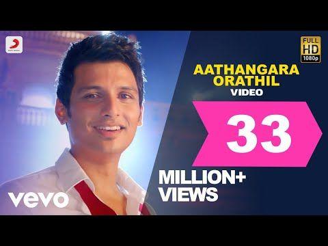 Yaan Aathangara Orathil Video Jiiva Harris Jayaraj Super Hit Tamil Song Youtube Lagu Video Youtube