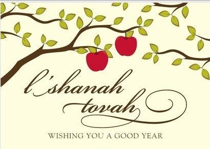 rosh hashanah prayer in english