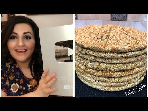 سمسمية أيام زمان بالطحينة أو الراشي وهديه جميله وصلتني Youtube Middle Eastern Sweets Arabic Sweets Middle Eastern Dishes