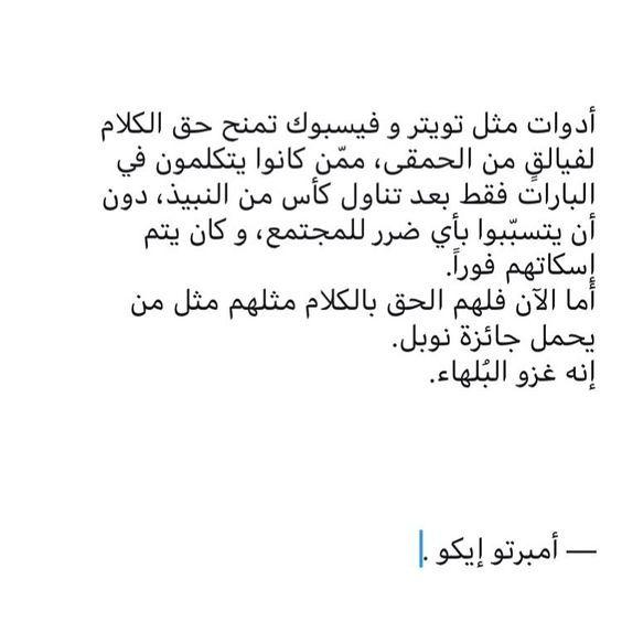 عبارات عن موت اخي 2016 عبارات عن موت الاخ Words Arabic Alphabet Arabic Calligraphy