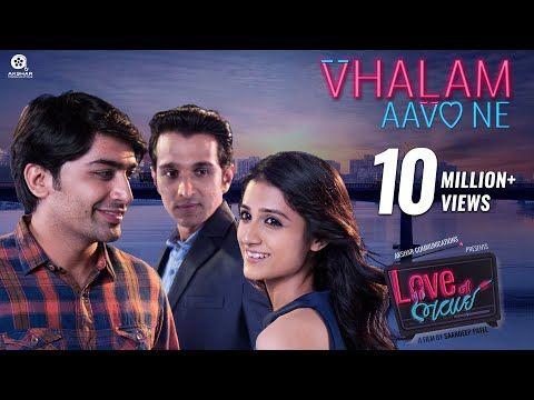 Valam Aavo Ne Lyrics Love Ni Bhavai Gujarati Lyrics Gujarati Song Lyrics Valam Aavo Ne Lyrics In 2020 Audio Songs Music Video Song Movie Songs