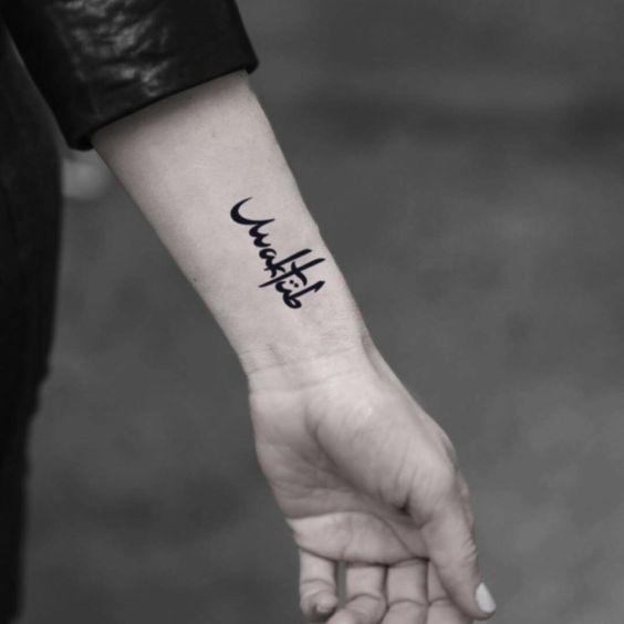 Lettering Temporary Tattoos Tood