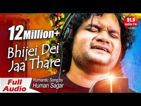 Bhijei Dei Jaa Thare Humane Sagar Sidharth Tv Sidharth Music Youtube Mp3 Song New Album Song Album Songs