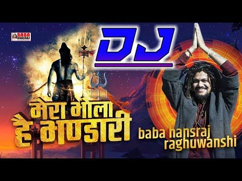 Remix Mera Bhola Hai Bhandari Dj Remix Tik Tok Special Mix Dj Vishal Kolsiya Youtube Dj Remix Dj Songs Mixing Dj