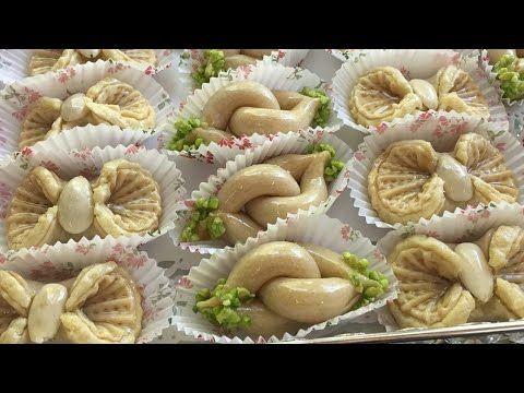 بربع كيلو لوز فقط حضري حلويات لوز راقية وبسيطة بدون طوابع حلويات العيد 2018 Youtube Desserts Bakery Desserts Moroccan Cookies
