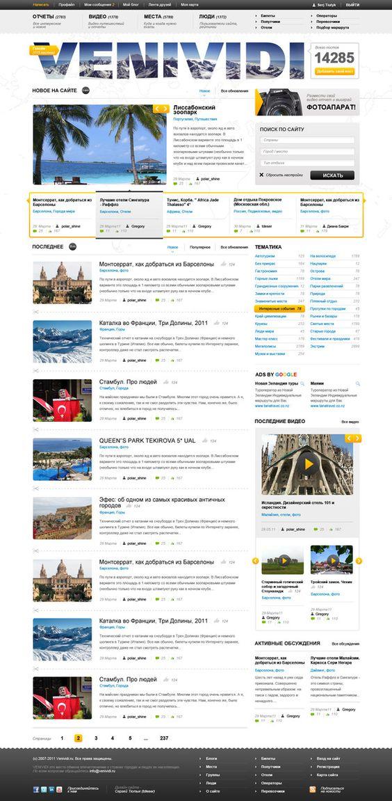 Vidi By Tdeser Via Behance Interactive Design Web Design Design