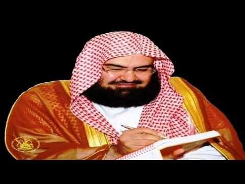 Sheikh Sudais Surah Noor عبد الرحمن السديس الن ور Youtube In 2020 Quran Quran Recitation Al Sudais