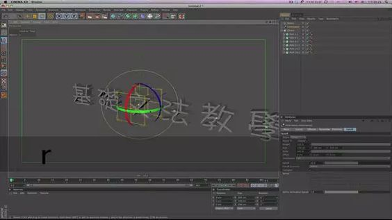 C4D Tutorial Inheritance on Vimeo