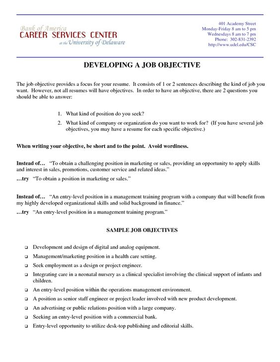 marketing resume objective samples resumes design the relic - Objective Section In Resume