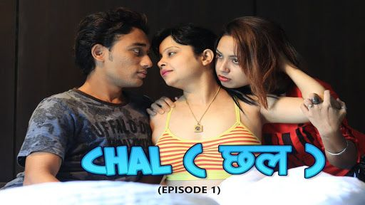 Chaal 2019 Flizmovies Hindi Webseries 720p Hdrip Download Latest