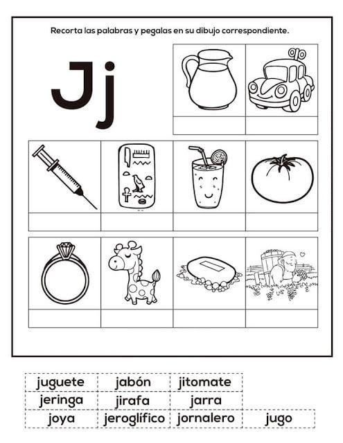 Tareitas Objetos Con J Actividades De Lectura Preescolar Cuaderno De Lectoescritura Actividades Para Lectoescritura