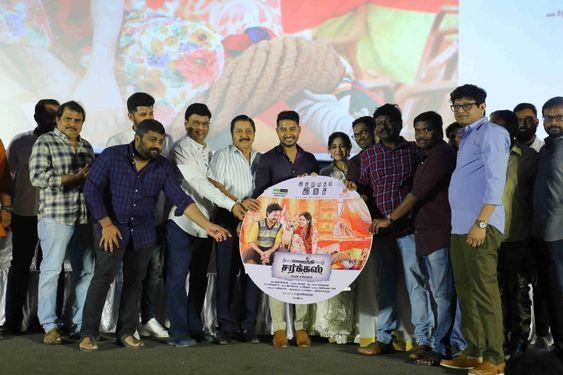 Celebrity At Mehandi Circus Movie Audio Launch