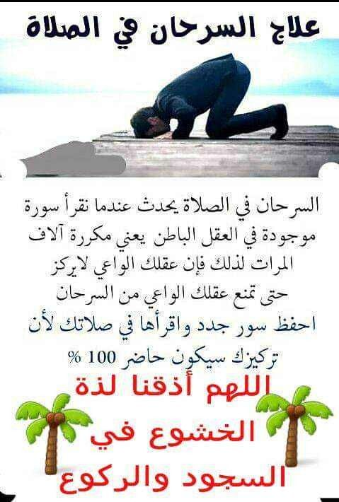 Pin By The Noble Quran On I Love Allah Quran Islam The Prophet Miracles Hadith Heaven Prophets Faith Prayer Dua حكم وعبر احاديث الله اسلام قرآن دعاء Words Quotes Prayers