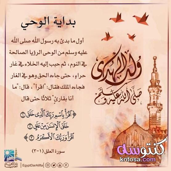 سنن كان يفعلها رسول الله اعرف نبيك من شمائل سيدنا النبي Arabic Calligraphy Calligraphy