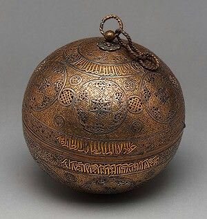 Islamic mamluk incense burner.