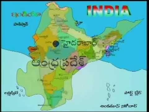 Prapancha patamulu baala siksha telugu world map world map prapancha patamulu baala siksha telugu world map world map more info httpbit1lhqg31 comprint pinterest telugu gumiabroncs Choice Image