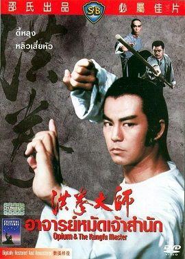 Xem Phim Chí Khí KungFu - Lightning Fists of Shaolin