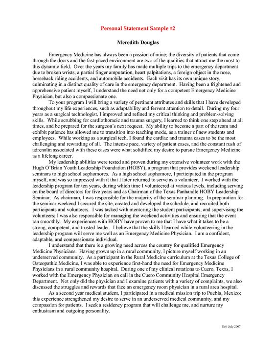 Personal statement writing service for residency Sweating over - personal statement sample