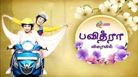Pavithra 27 02 2019 Polimer Tv Serial Pavithra Serial Tv Channels Tv Drama