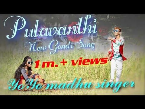 Pulavanthi Remix Dj New Version 5d Full Video Song Madhusinger Gondi Song2020 Youtube In 2020 Dj Remix Songs Dj Mix Songs Songs